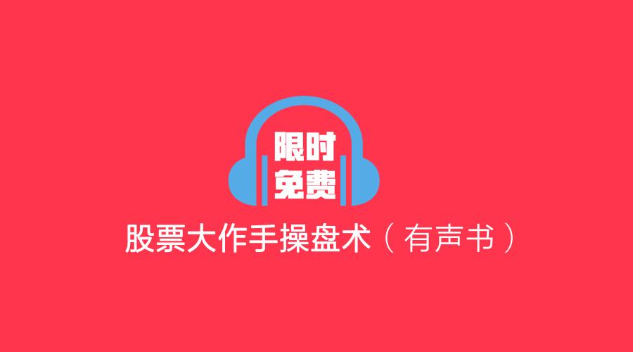 默认标题_官方公众号首图_2018.07.12.png